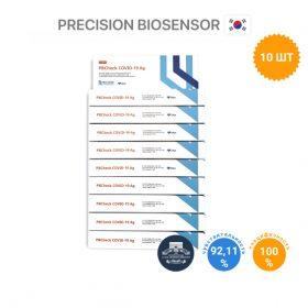 Экспресс - тест на COVID 19 PBCheck COVID-19 Ag (антиген) 10 шт. Тест на антиген COVID-19, тест на ковид, тест на ковид 19, экспресс тест на коронавирус, экспресс тест на covid