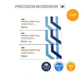 Экспресс - тест на COVID 19 PBCheck COVID-19 Ag (антиген) 3 шт. Тест на антиген COVID-19, тест на ковид, тест на ковид 19, экспресс тест на коронавирус, экспресс тест на covid