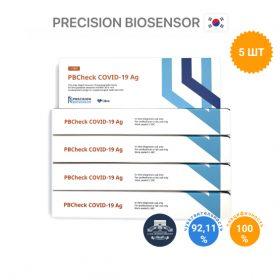 Экспресс - тест на COVID 19 PBCheck COVID-19 Ag (антиген) 5 шт. Тест на антиген COVID-19, тест на ковид, тест на ковид 19, экспресс тест на коронавирус, экспресс тест на covid